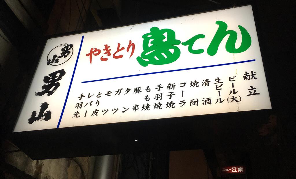 blog_no02