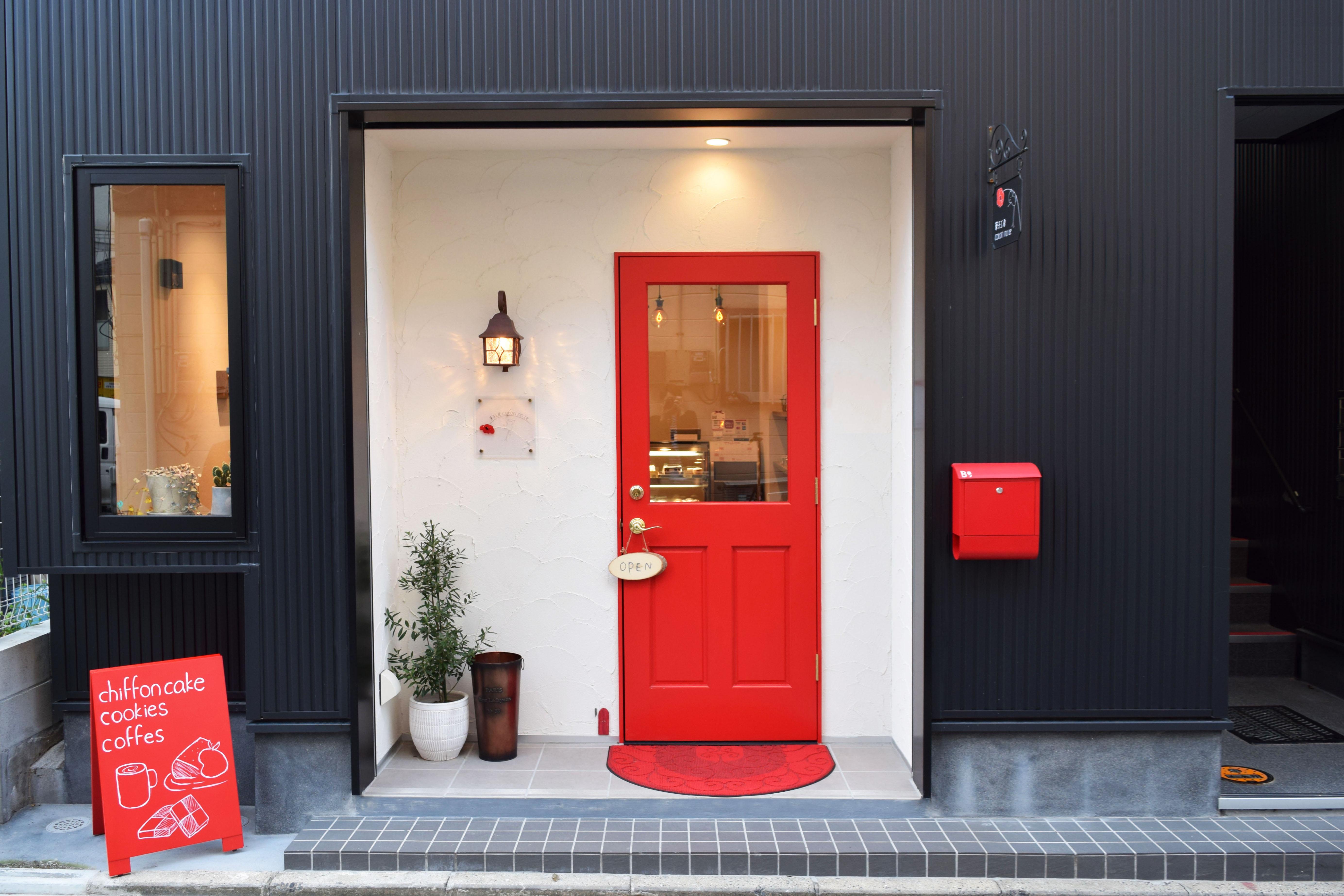 赤い扉の菓子工房