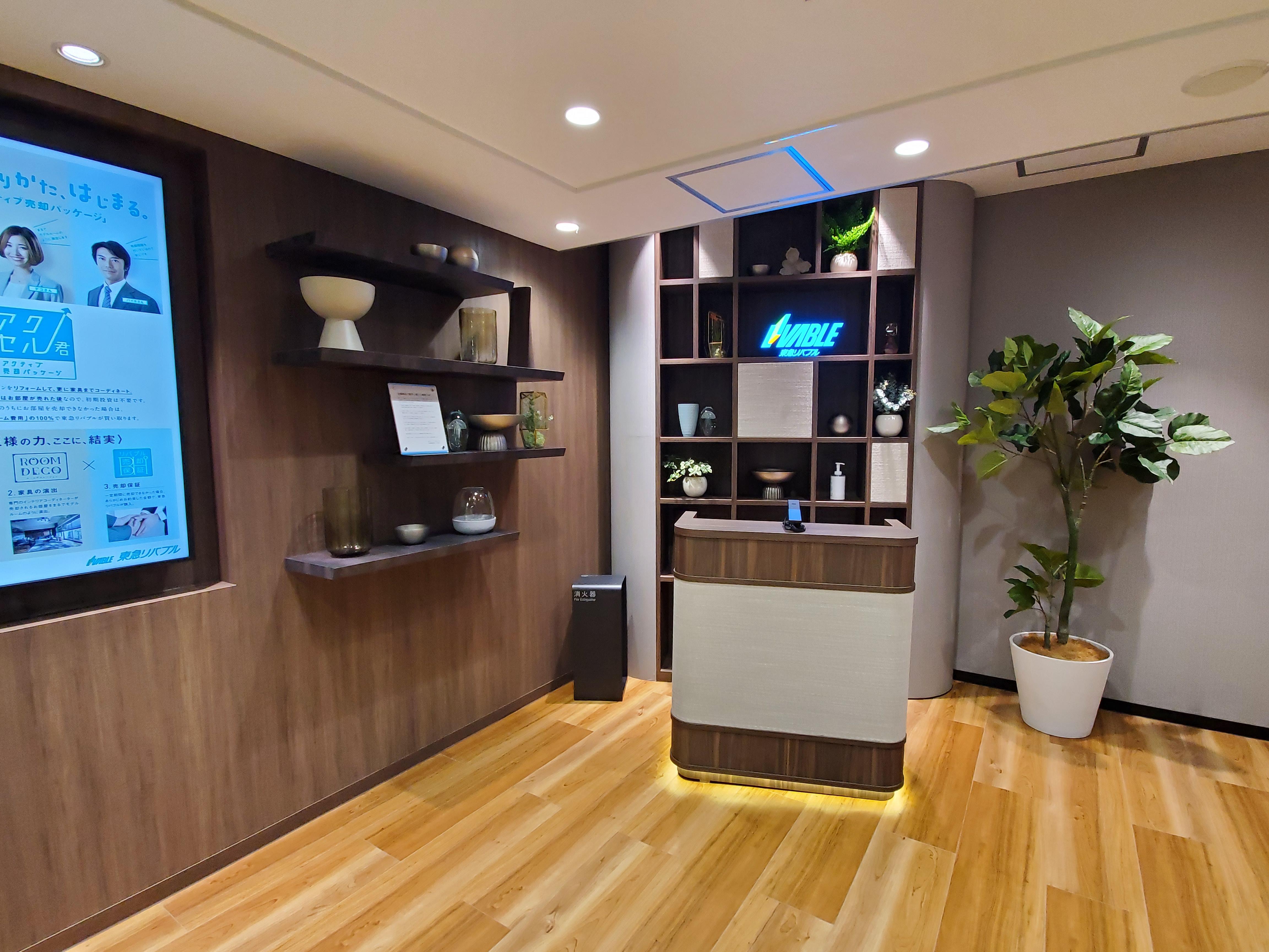 博多の景色を一望できるオフィス